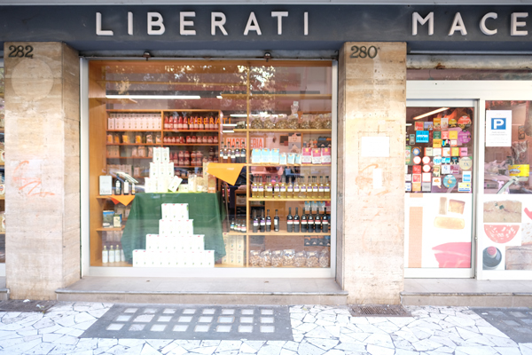 Macelleria-Liberati-esterno
