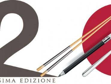 report-gusto-logo